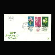 Israel, Sc #204-06, FDC, Tabs, MNH, 1961, Flora, Flowers, COV265