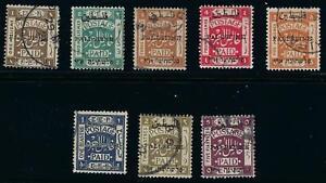 PALESTINE 1920 TRI-LINGUAL OVPT COMPLTE SET PERF 15x14 SG 30 37