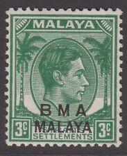 BMA Malaya KGVI 3c Green SG4 Mint Hinged 1945-48 George VI Stamp