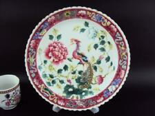 Hall Marked, Impressive Chinese Porcelain Antique Peranakan Nyonya Straits Plate