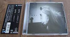 SADS-Lesson 2-CD + DVD LIMITED EDITION JPOP jrock Kiyoharu Kuroyume
