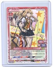 Precious Memories Melty Blood Arcueid Brunestud silver signed TCG anime card #2