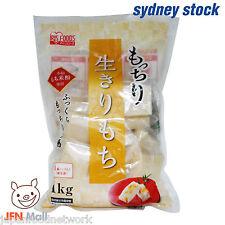 Japanese Top Brand TAKAHASHI Kiri mochi Rice Cake Japanese mochi 20pc 1kg!