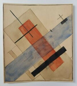 Russian Avant Garde Painting Suprematism Scketch Sign Nikolay Suetin