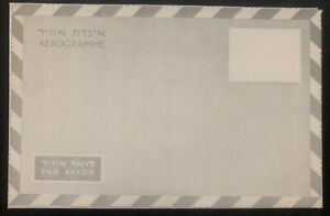 Mint Israel Postal Stationary Aerogramme Air Letter 1967 Fixed Value