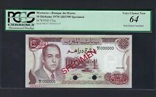 Morocco 10 Dirhams 1970/AH1390 P57as Specimen TDLR Uncirculated