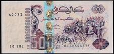 Algerien / Algeria 500 Dinars 1998 (2000) Pick 141 (1) Hannibal mit Elefanten