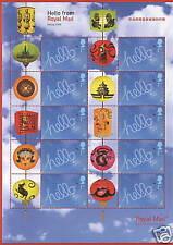 2008 Sg. Ls48 Beijing 2008 Half sheet of 10 with Labels