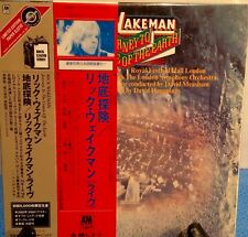 RICK WAKEMAN JOURNEY TO THE CENTER OF THE EARTH JAPAN MINI LP CD NEW PROMO OBI
