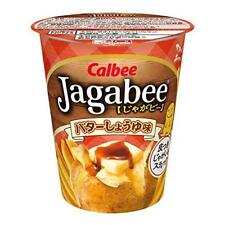 Calbee Jagabee Jagabi butter soy sauce 40g x 12 cup Japan with Tracking