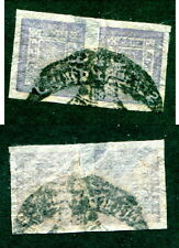 Used Nepal #14a Tete Beche Pair (Lot #10559)