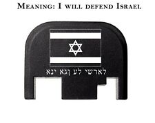 "Fixxxer ISRAELI FLAG ""I Will Defend Israel"" Slide Cover Plate 4 Glock ISRAEL"