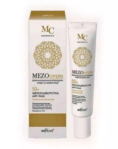 Bielita & Vitex mesotherapy Facial Meso Serum 50+ COMPREHENSIVE REJUVENATION