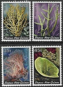 MUH Papua New Guinea Corals (Definitives) Stage III 1983 Stamp Set