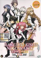 DVD Chivalry of The Failed Knight The Complete Anime Series 12 Episodes