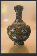 A Chinese Bronze and Enamel Cloisonne Gourd Shape Vase, 20th Century 26,5 cm h