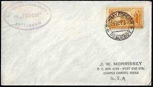 INDIA US 1951 BOMBAY FOREIGN PAQUEBOT CANCEL POSTED ON THE HIGH SEAS ON STEAMSHI