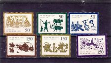 China Stamps.
