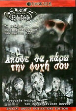 AT MIDNIGHT I'LL TAKE YOUR SOUL - COFFIN JOE [ MANY SUBTITLES]  DVD NEW