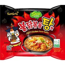 Super Spicy Hot Chicken STEW TYPE Ramen Korean Fire Noodles  X5- HALAL-FREE GIFT