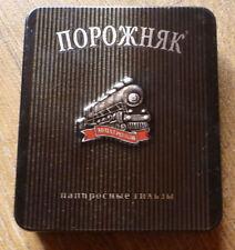 RARE UKRAINE UKRAINIAN METAL BOX CIGARETTES ПОРОЖНЯК RAILWAY AN EMPTY LOCOMOTIVE