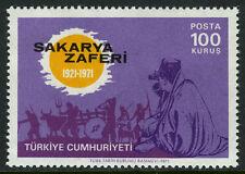 Turkey 1891, MI 2234, MNH. Victory of Sakarya, 50th anniv. 1971