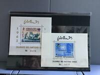 Afghanistan 1962-1963 United Nations Day mint never hinged stamp sheets R26911