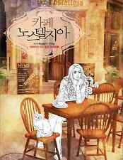 Cafe Nostalgia Coloring Book For Adult Anti Stress Art Therapy Healing Story New