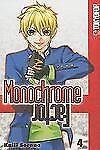 Monochrome Factor Volume 4 (Monochrome Factor (Tokyopop))