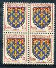 STAMP / TIMBRE FRANCE NEUF N° 899 ** BLOC DE 4 TIMBRES ARMOIRIE / ARTOIS