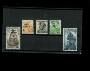 Papua SC# J1-5 MNH. Cat.74.75. BetterI Item