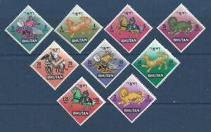 BHUTAN -  94A - 94H; 94J - MNH - 1968 - MYTHOLOGICAL CREATURES
