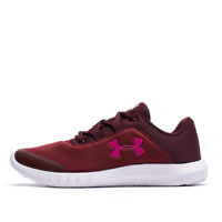 Under Armour Women's UA Mojo Trainers Red