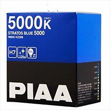 PIAA 5000K STRATOS BLUE H7 HZ306 Headlight / Fog halogen Bulb 12V55W From Japan