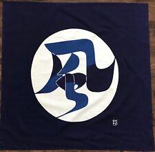 Vintage KEISUKE SERIZAWA Edozome Collection Japanese Art Textile BLUE (RF733)