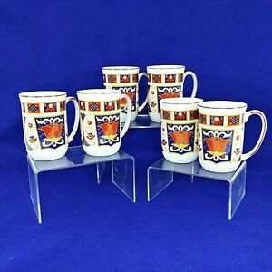 Derbyshire Mugs Cups Seymour Mann Fine China Collectible Vintage Set of 6