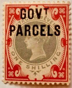 QV 1/- GOVT PARCELS Official Stamp Dot Above 'T' SGO72  VLH  Cat £650