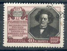 TIMBRE URSS RUSSIAN RUSSIE RUSSIA OBLITERE N° 1728