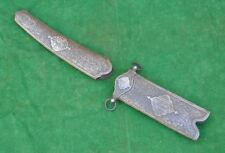 Vtg saber shamshir kilij sword engraved n damscened chape n locket for scabbard