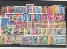 AFGANISTAN 50 DIFFERENT STAMPS MANY FULL SETS NEW