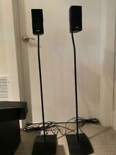 Bose Cube Speakers with stands, Center Channel & Acoustimass 500 Sub Woofer