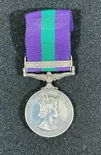 More details for post ww2 british general service medal (gsm), malaya bar clasp