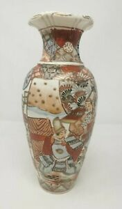 Vase Pottery Textured Decorative Warm Tones Brown Cream Traditional Chinoiserie
