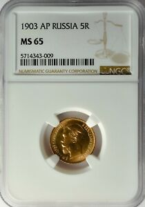 RUSSIA GOLD 5 ROUBLES 1903 NGC MS 65 UNC