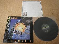Def Leppard ~ Pyromania/ Japan LP/ OBI Sheet