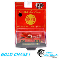 Gold Chase ! M2 Machines 1:64 Auto-Trucks 1976 Chevrolet Truck Custom Fire Chief