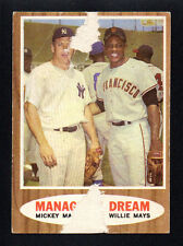 MICKEY MANTLE WILLIE MAYS  manager's dream  1962 TOPPS # 18