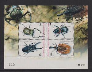 Thaïlande - 2001, Insectes Feuille - MNH - Sg MS2299 - Numéro 110