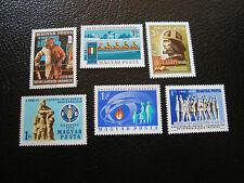 HONGRIE - timbre yt n° 2107 a 2109 2118 2119 2143 n** (A5) stamp hungary