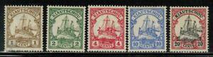 Kiauchau #23-27 Unwmk. 1905 MLH